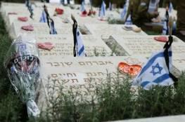 صافرات الإنذار ستدوي في إسرائيل الساعة 8 مساءً