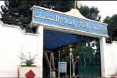 الجزائر .. رابط التسجيل في مسابقة أعوان الصحة والتمريض 2021