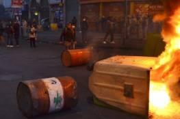 لبنان: 45 إصابة جراء مواجهات بين متظاهرين وقوات الأمن