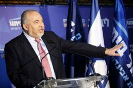 بعد التسريبات حول إيران.. ليبرمان يتهم نتنياهو بتعريض أمن إسرائيل للخطر