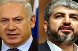 ليبرمان يكرر هجومه : نتنياهو مستعد لتعيين خالد مشعل وزيرا... فيديو