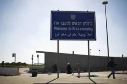 """مركز حقوقي: الاحتلال يحول """"إيرز"""" الى مصيدة لإعتقال الفلسطينيين"""