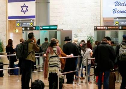 """قريبا.. الإسرائيليون سيسافرون الى السعودية بجواز سفر """"إسرائيلي"""""""
