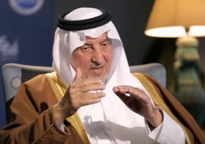 """الأمير الفيصل يكشف تفاصيل زيارته إلى إيران ومنعه انضمام إسرائيل إلى """"الأولمبية الدولية""""!"""