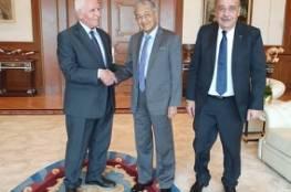رسالة خطية من الرئيس عباس إلى رئيس وزراء ماليزيا.. اليك تفاصيلها