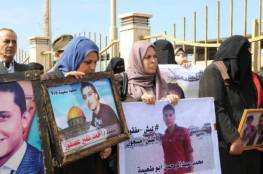 """أهالي معتقلي """"سفينة الاسكندرية"""" يناشدون الرئيس للإفراج عن أبنائهم"""