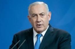نتنياهو: مستعدون لمفاوضات على أساس القدس عاصمتنا الموحدة!