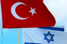 إسرائيل تقترح على تركيا استغلال تشكيل الحكومة لتحسين العلاقات معها