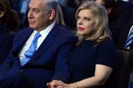 نتنياهو يستنكر اتهام زوجته بالتعدي على المال العام