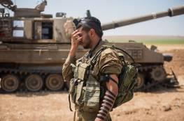 مبادرة لتزويج الجنود الحريديم في الجيش الإسرائيلي
