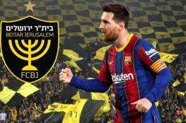 """الاتحاد الفلسطيني يثمن قرار برشلونة """"الشجاع"""""""