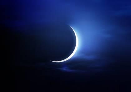 الدول التي تتحرى هلال شهر رمضان 2021 اليوم