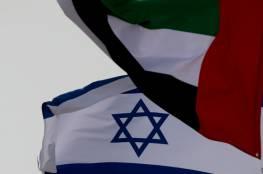 أول تصريح للسفير الإماراتي لدى إسرائيل
