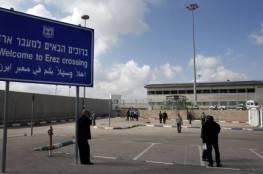 طالع: اسرائيل تعلن حزمة تسهيلات جديدة لقطاع غزة..