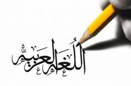 أَصْلُ اللُّغةِ العربيَّة… وهل اللّهَجَاتُ العَامّيّة لُغَات؟!