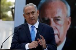 """تقرير اسرائيلي: اجتماع وزاري يناقش """"ازدياد التحريض"""" ضد نتنياهو.. والشاباك يحذر..!"""