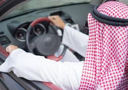 فيديو.. سعودي ألقى سيارته بالنار لتفادي وقوع كارثة