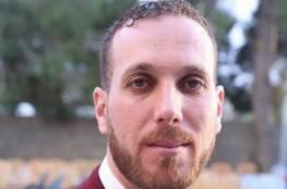 """أهم ردود الأفعال الإسرائيلية على اعتقال """"عاصم البرغوثي"""""""