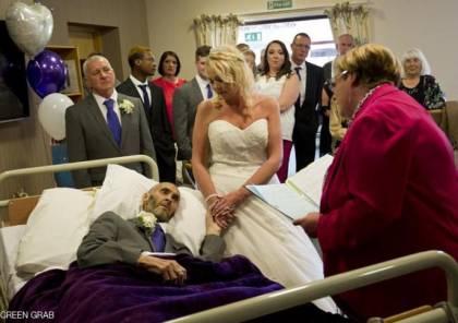 """""""الزفاف الحزين"""".. تتزوج حبيبها في """"اللحظات الأخيرة"""""""