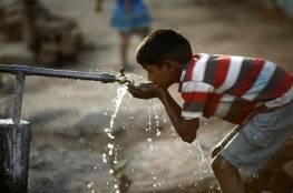 منحة إيطالية بـ9.53 مليون دولار عبر البنك الدولي لتمويل مشاريع مياه بغزة