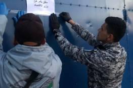 إغلاق مستودع للسلع المستعملة الإسرائيلية في بيت لحم