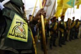 """""""كتائب حزب الله"""": اذا فرض ترامب عقوبات فسنعمل مع الأصدقاء على منع تدفق النفط الخليجي"""