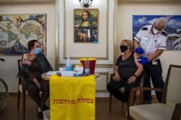 الصحة الاسرائيلية: تسجيل 5616 اصابة جديدة بكورونا والوفيات تتجاوز 4000