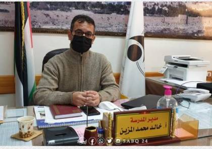نقيب المعلمين بغزة يتحدث عن المستحقات المتراكمة للموظفين