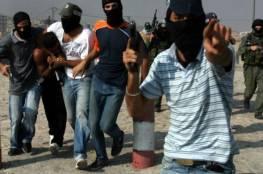 """""""مستعربون"""" يختطفون شابا شمال غرب القدس المحتلة"""