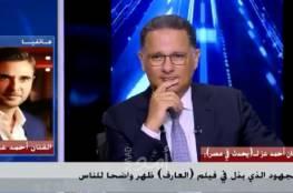 """أحمد عز : """"عيب يقولها محمد رمضان في وجود عادل إمام ويحيى الفخراني"""""""
