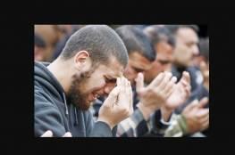 دعاء اليوم الرابع عشر من رمضان 2021 مكتوب - أدعية 14 رمضان