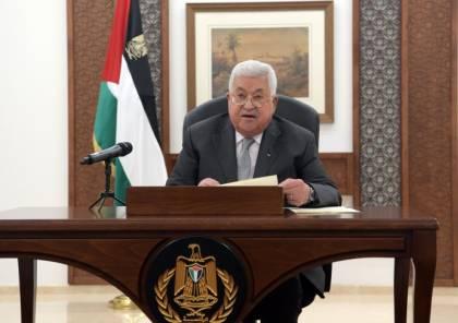 الرئيس عباس يصدر مرسوما بتمديد حالة الطوارئ لثلاثين يوما تبدأ من اليوم