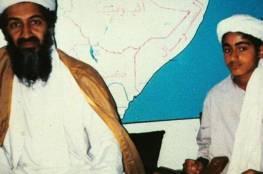 """حمزة بن لادن يعلن مقتل نجله """"أسامة"""""""