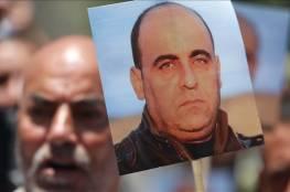 """""""الديمقراطية"""": ندعو السلطة للاعتذار العلني للشعب الفلسطيني ومحاسبة المتورطين"""