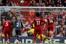 شاهد: مهرجان الأهداف في واحدة من أقوى المباريات بين ليفربول مانشستر سيتي