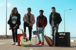 """شاهد ..الفرقة الشبابيّة """"صول باند"""" من غزّة... صوت فلسطين الشجيّ إلى العالم"""