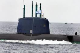 إيران تُعلق على تحرّكات لغواصات إسرائيلية وأمريكية في الخليج تمسّ أمنها