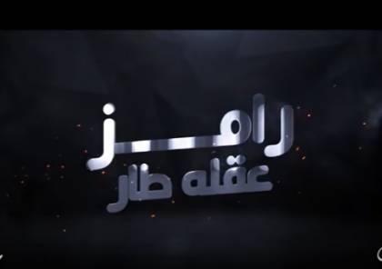 شاهد.. برنامج رامز عقله طار الحلقة 1 الأولى كاملة 2021 مقلب رامز جلال مع أحمد سعد