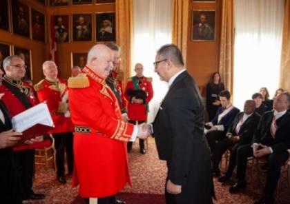 السفير قسيسية يشارك في الاحتفال السنوي لمنظمة فرسان مالطا