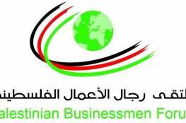 وفد من ملتقى رجال الأعمال الفلسطيني يبحث التعاون مع رئيس ممثلية رومانيا