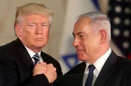 شاهد.. اسرائيل تصدر عملة تذكارية نقش عليها صورة ترامب