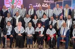 """شاهد: العالول يصدر تنويهاً داخلياً لمرشحي حركة فتح بشأن """"الدعاية الانتخابية"""""""