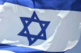 نتنياهو يخطط لاقامة احتفال دولي كبير في ذكرى احتلال فلسطين