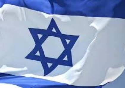 إسرائيل تنتقد تصريحات رئيس الوزراء البولندي بشأن الهولوكوست