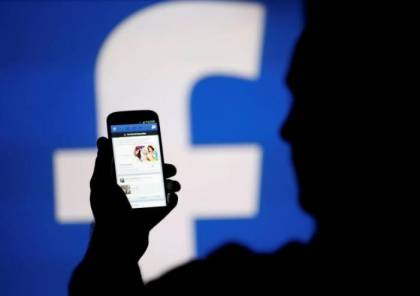 """عطل مفاجئ يصيب  موقع التواصل الاجتماعي""""فيسبوك"""""""