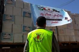 الجهاد الاسلامي يوزع طروداً غذائية على آلاف الاسر في قطاع غزة