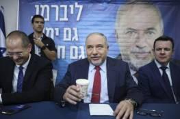 ليبرمان يكشف عن الحزب الذي سيدعمه لتشكيل الحكومة الاسرائيلية