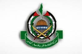 حماس: المقاومة أثبتت قدرتها على فرض قواعد الاشتباك