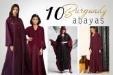 أجمل موديلات عبايات باللون البرغندي موضة 2020