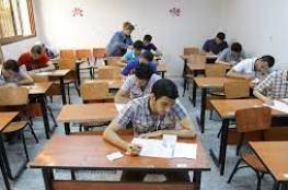 رابط نتيجة البكالوريا 2021 سوريا.. برقم الاكتتاب عبر موقع وزارة التربية السورية